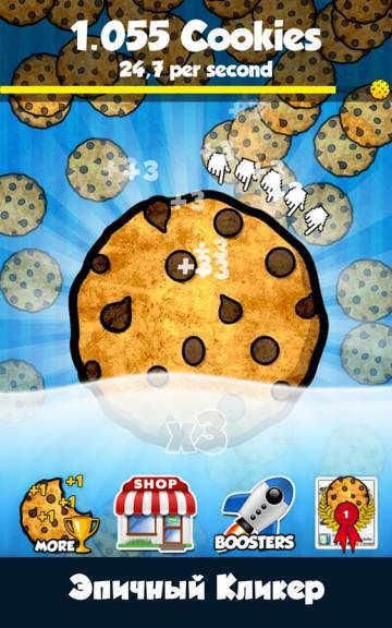 Cookie Clickers взлом