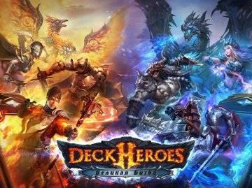 Deck Heroes: Великая Битва секреты