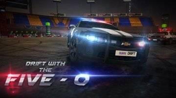 Дубай Дрифт 2 взлом