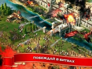Король Авалона: Битва Драконов взлом