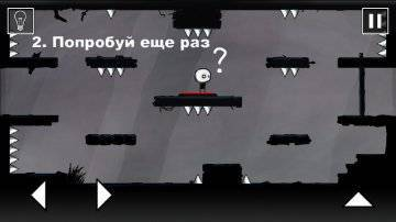 That Level Again на андроид