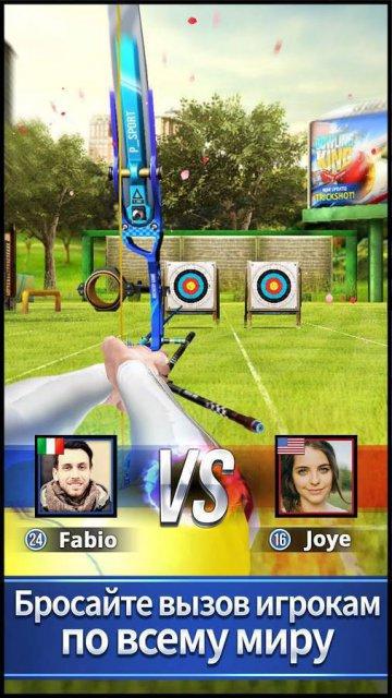 Archery King взлом
