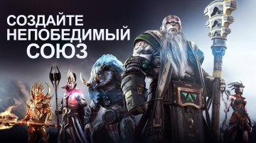Dawn of TItans секреты