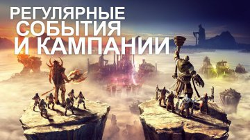 Dawn of TItans кристаллы