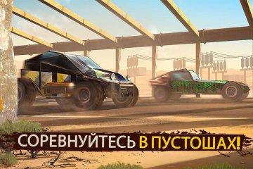 Racing Xtreme: Best Driver 3D скачать