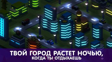 Tap Tap Builder читы