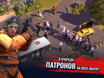 Зомби в городе: выживание взлом