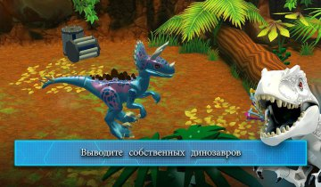 LEGO Jurassic World скачать