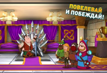 Hustle Castle: Fantasy Kingdom читы